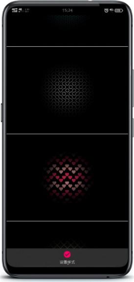 AMOLED息屏提醒appv3.2.1清爽版截图3
