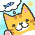 2048猫岛官方版v1.7.0