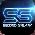 第二银河官方版1.1.0
