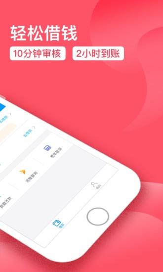 福宝宝口子v1.0截图0
