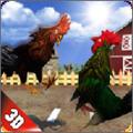 公鸡格斗游戏官方版1.4