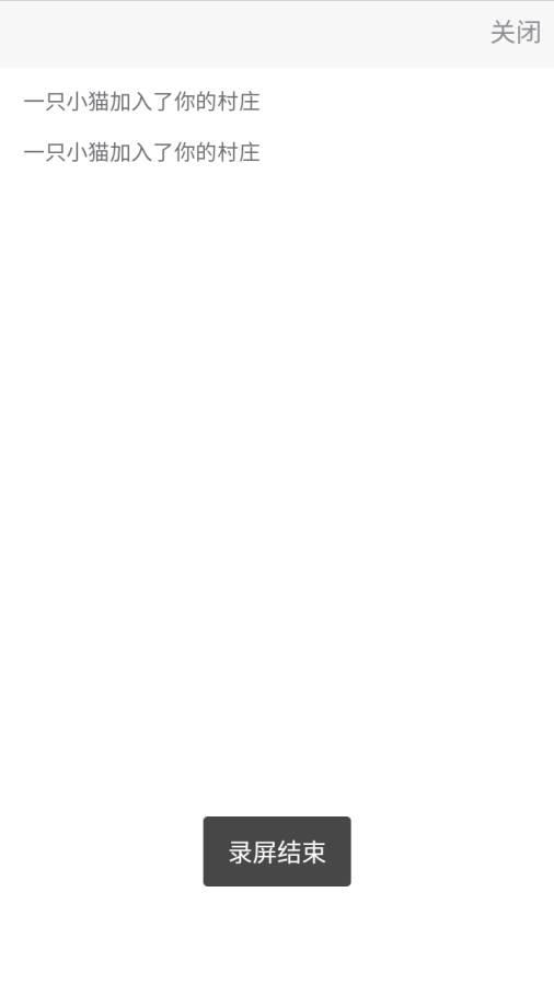 小猫游戏安卓版v1.3.3截图1