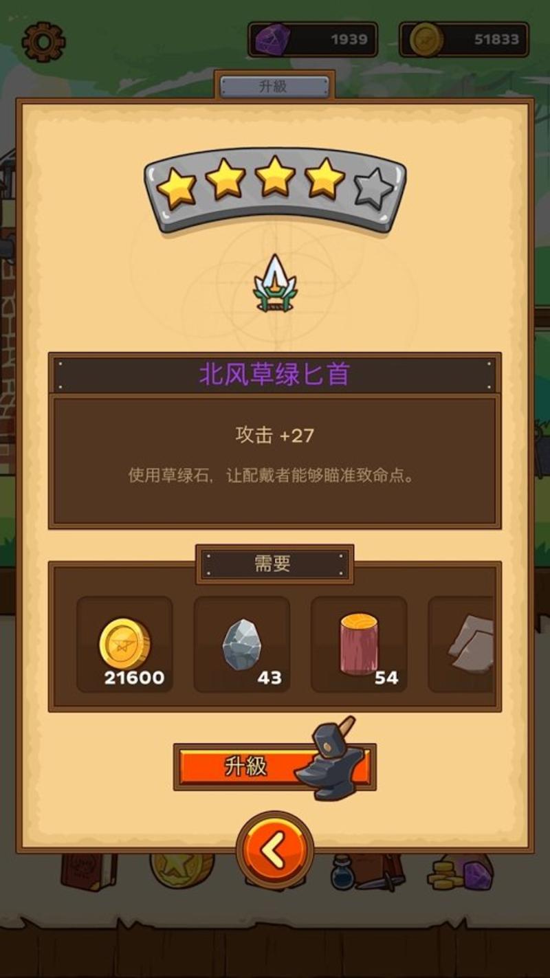 邮骑士安卓版2.2.21截图0