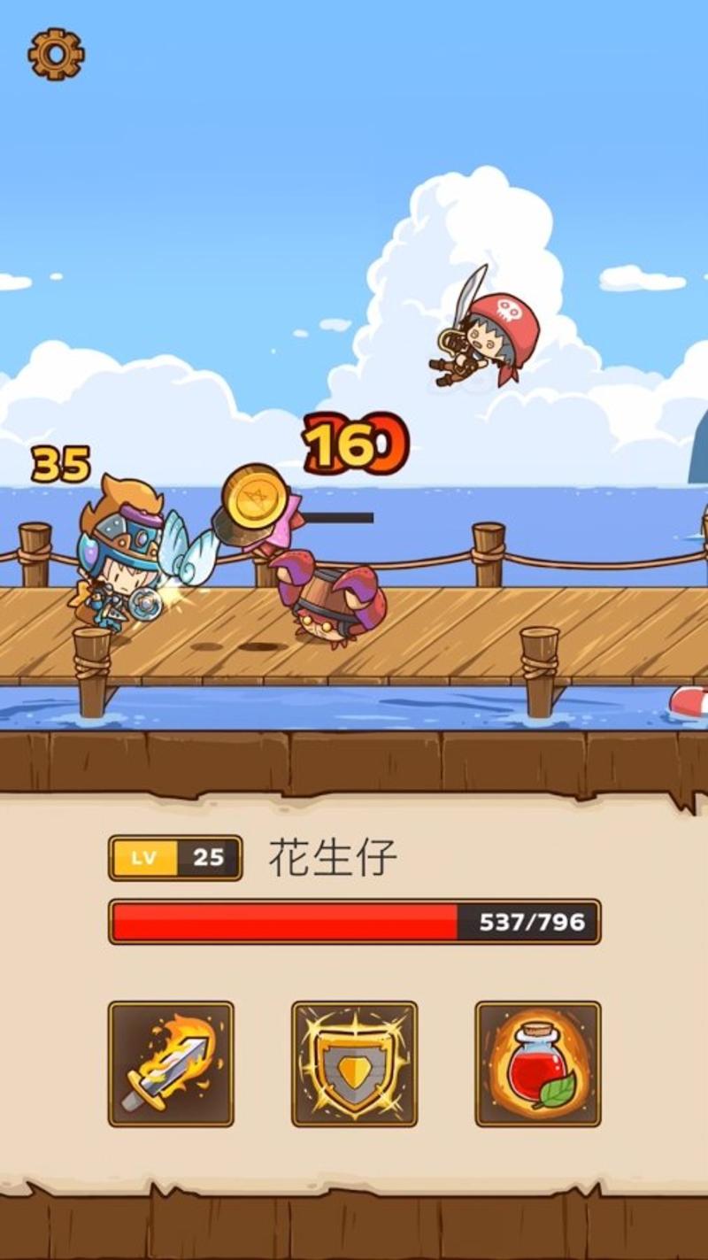邮骑士安卓版2.2.21截图2