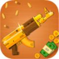 武器大亨安卓版1.4.3