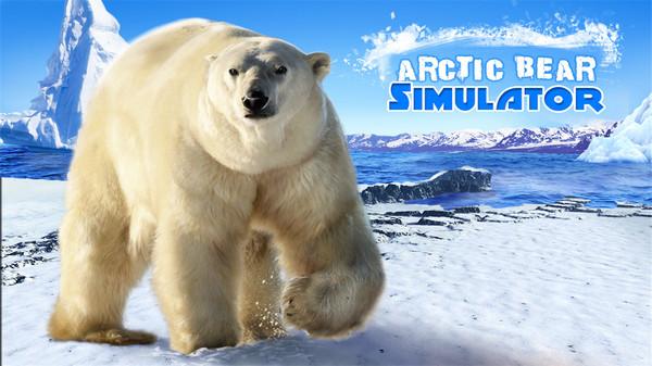 北极熊生存模拟器官方版1.0截图3