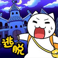 白猫大冒险2安卓版v1.4.1