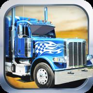 卡车运货手游v1.0.1