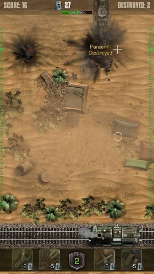 猎杀坦克手游v1.86截图2