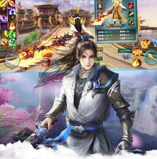 华山道剑官方版4.1.0截图1