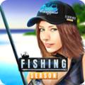 钓鱼季节官方版1.4.10