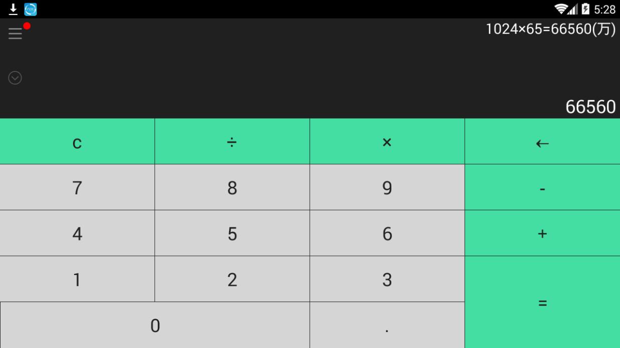 小明计算器appv4.1截图0