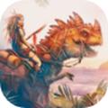 侏罗纪世界生存岛安卓版0.1