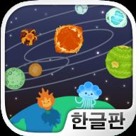 我��去太空吧安卓版v1.0.3