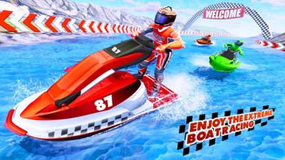 摩托艇速度赛车3D安卓版v1.1截图2