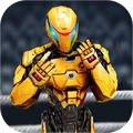 机器人格斗3D手游版1.7