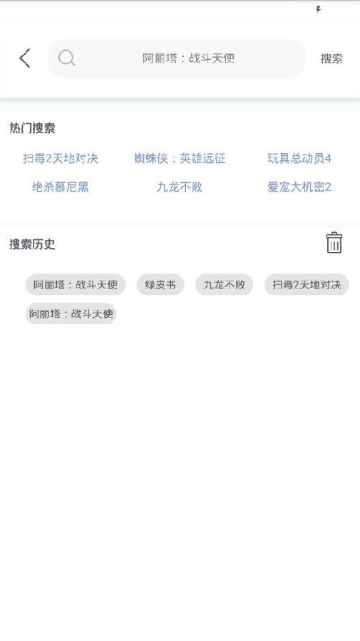 小影迷app