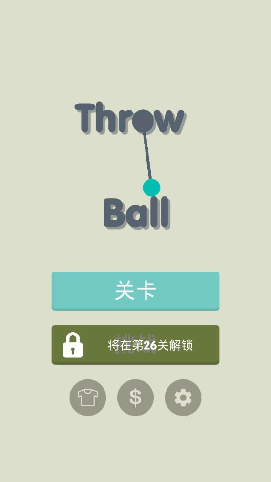 Throw Ball手游