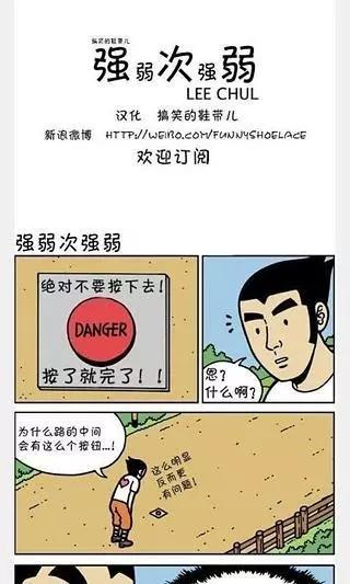 韩国漫画系列app安卓版