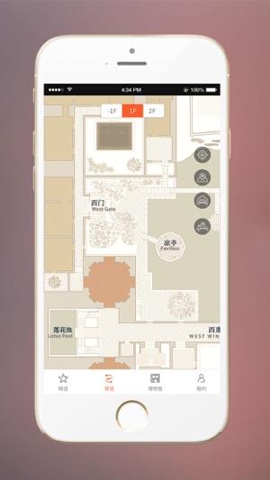 苏州博物馆app