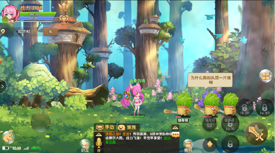 地下冒险王游戏免费版