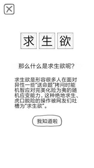 七夕81道送命题游戏