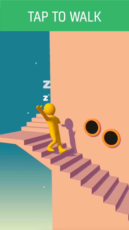 困倦的阶梯安卓版v0.3截图0