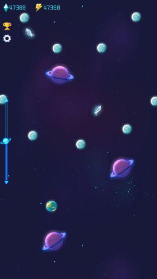 行星流浪安卓版v1.0截图2