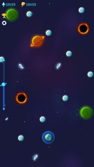 行星流浪安卓版v1.0截图3