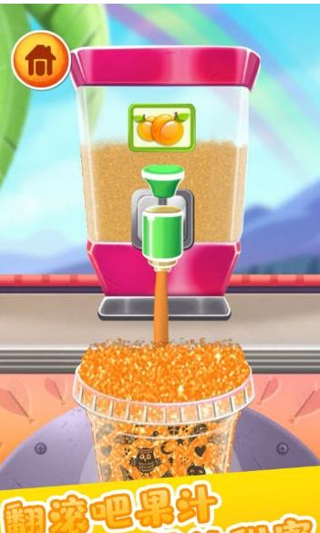 做饭游戏果汁制作官方版1.0.3截图1
