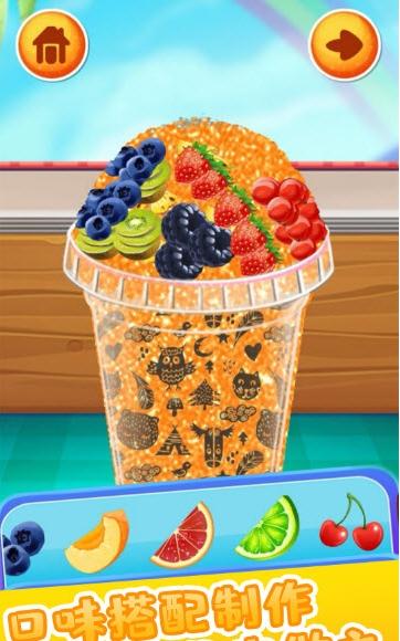 做饭游戏果汁制作官方版1.0.3截图3