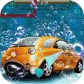 洗车官方版