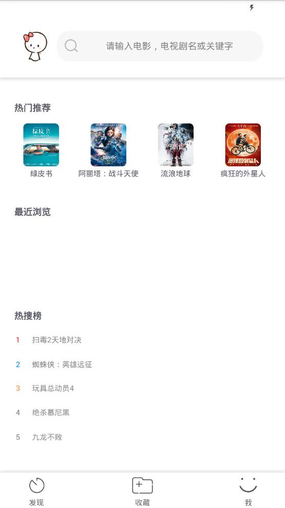 小影迷app1.0截图0