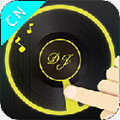 DJ打碟app