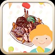 梦幻冰淇凌手游v1.0.3