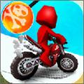 趣味单车竞赛3d手游版1.1