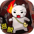 白猫大冒险金字塔篇中文版1.4.1