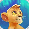 狮子王大冒险手游v1.0