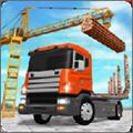 Cargo Truck Driving Simulator Forklift Crane安卓版1.0