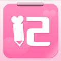 恋爱记账appv1.0.0