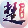 一梦江湖安卓版19.0