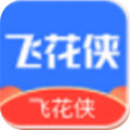 飞花侠贷款手机版v1.0