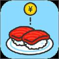 闲置寿司大亨安卓版1.0.4