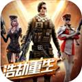 全民枪战2游戏中文版v3.17.2