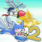 火柴猎龙人2安卓版v1.0.38