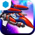 流星战机安卓版1.7