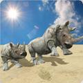 野生犀牛模拟器游戏v1