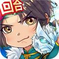 皇城战安卓版1.0.0