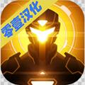 超速暗影忍者复仇游戏完整版v1.7.0.4