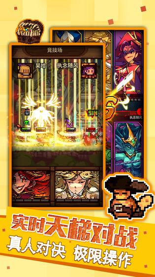 马赛克英雄游戏手机版v1.0截图1